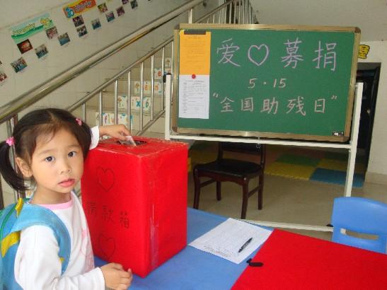 幼儿园中班美术日常用品轮廓画