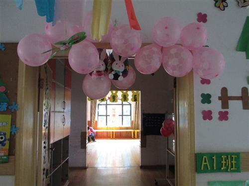 幼儿园房子主题吊饰