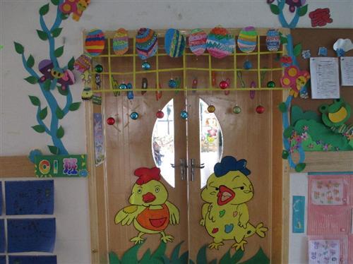 """幼儿园动态  1,""""小兔子们""""在门口晨间接待呢"""